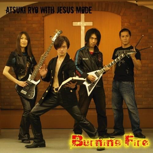 Burning Fire (CD)