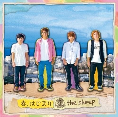 1st album「春、はじまり」