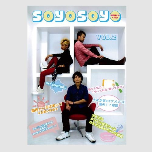 soyosoyo Vol.2
