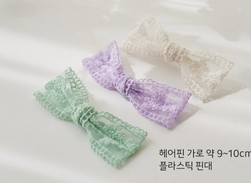 【It's sunny outside】Lace hair pin