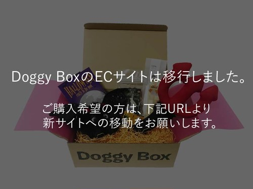 超小型犬用Box