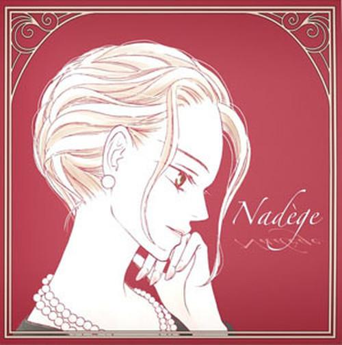 vinyl Nadege 【pas a pas】 ナデージュ/パザパ