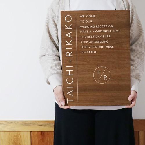 木のウェルカムボード A3サイズ message