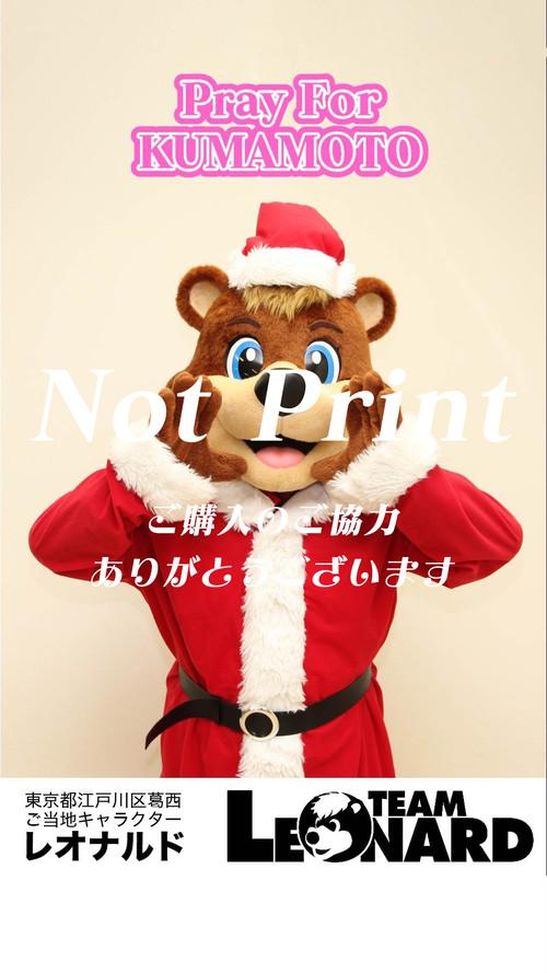 レオナルド 02 【東京】