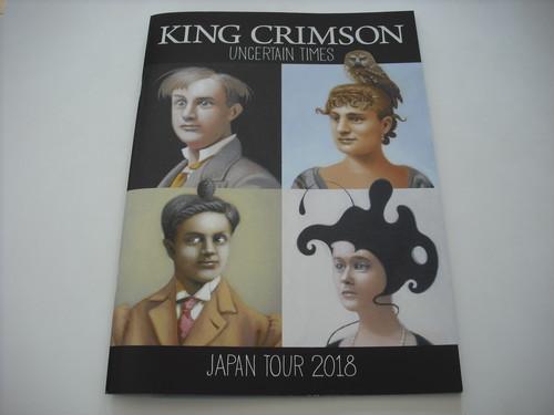 【パンフレット】KING CRIMSON / 2018 JAPAN TOUR