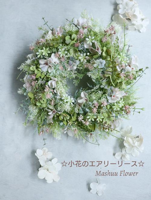 爽やかな小花がキュート☆エアリーリース☆