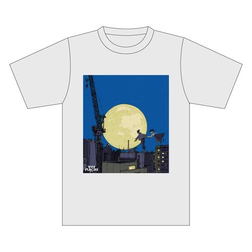 YOIMACHIメモリアル Tシャツ -秋のYOIMACHI 2018-  アッシュ