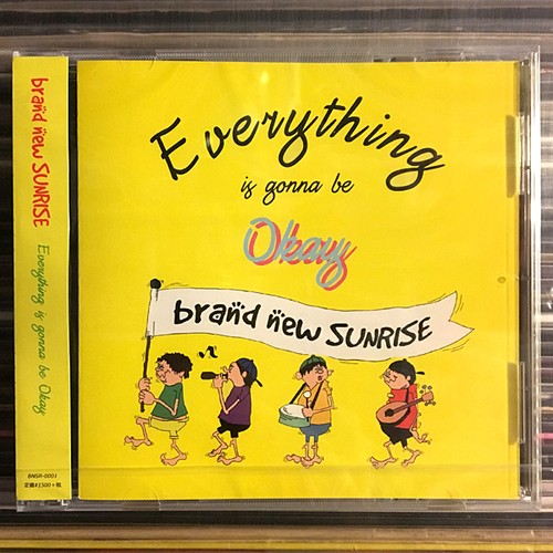 brand new SUNRISE / everything is gonna be okay (CD)