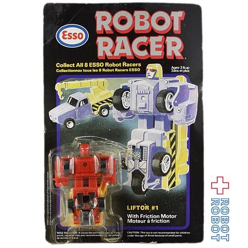 ESSO エッソ ロボットレーサー LIFTOR #1