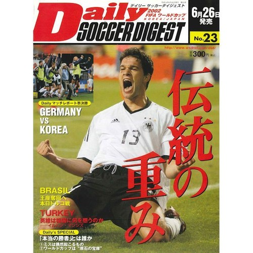 Daily SOCCER DIGEST No.23