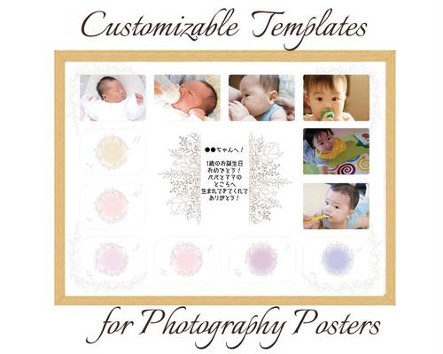 世界で一つのオリジナル写真ポスター ベビーポスター ウェルカムボード A2サイズ