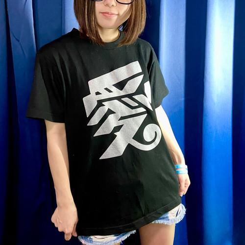 【Lサイズ】シルバー愛Tシャツ(追加生産なし)