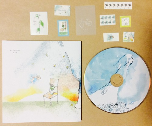 めくるめくあおく【CD+book+letter seal set 】5th