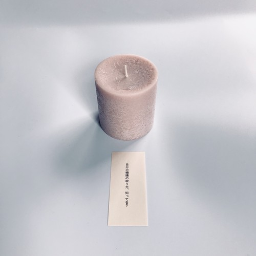 「Ease my mind」Candle