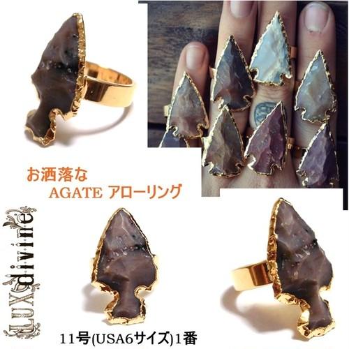 LuxDivine ラックスディバイン アメリカ アロー メノウリング 日本サイズ 11号 (USA6SIZE) 1番 ARROWHEAD AGATE Rings Gold 指輪 ゴールドメッキ 海外 ブランド