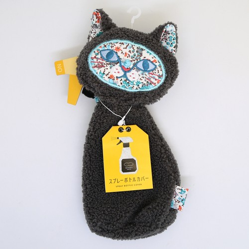 猫スプレーボトルカバー(グレーねこ)