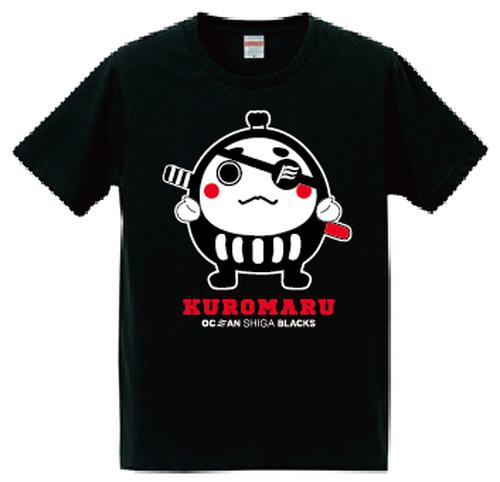 クロ丸Tシャツ 【キッズサイズ】
