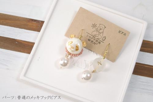 【Animal Head】パンダのピアス(コスモ&パールビーズ)