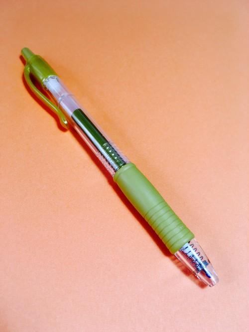 PILOT G2 Metallics Gel Roller Pens Gold