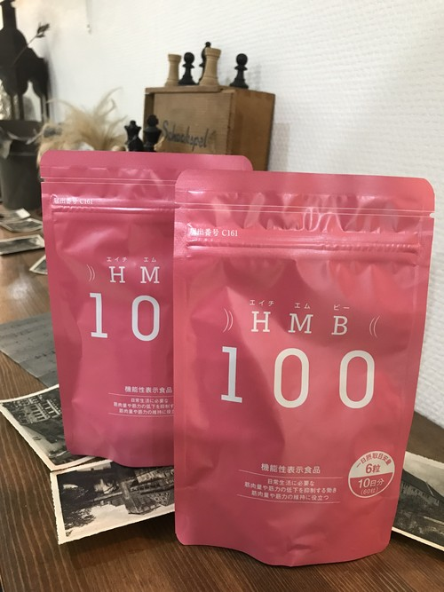 HMB 100