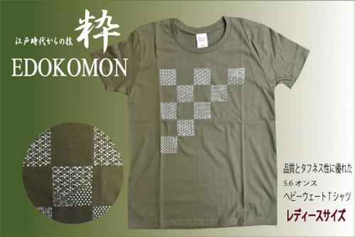 江戸小紋 レディースTシャツ 「市松」 オリーブ地 半袖