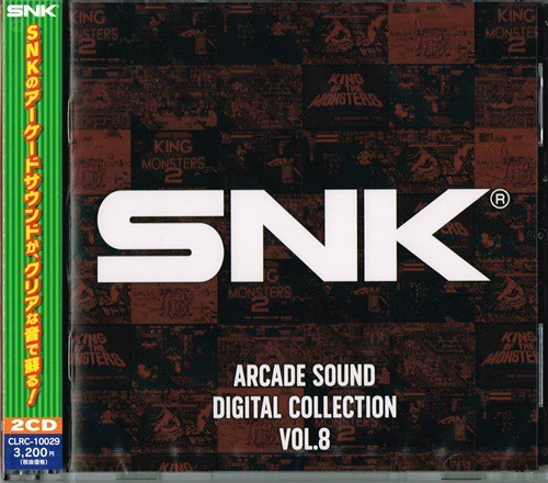 [[新品] [CD] SNK ARCADE SOUND DIGITAL COLLECTION Vol.8 / クラリスディスク [CLRC-10029]
