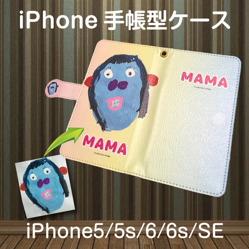 iPhone手帳型ケース/5/5s/6/6s/SE