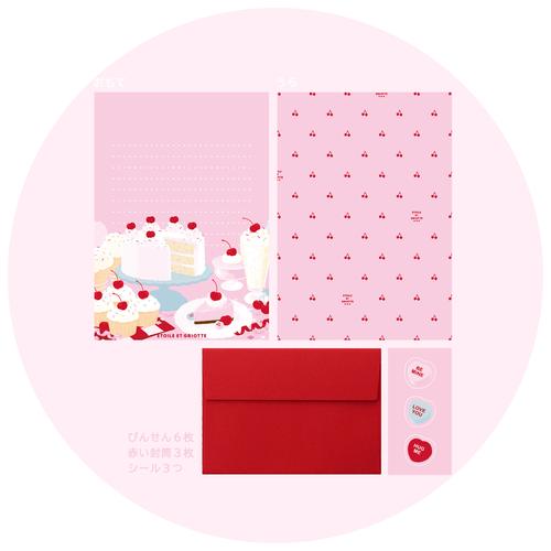 Cherry Partyレターセット