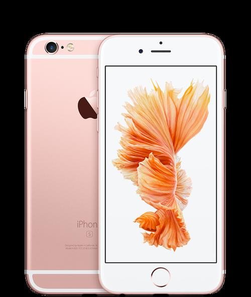 iPhone6sPlus 128GB ローズゴールド(SIMフリー)【0345】