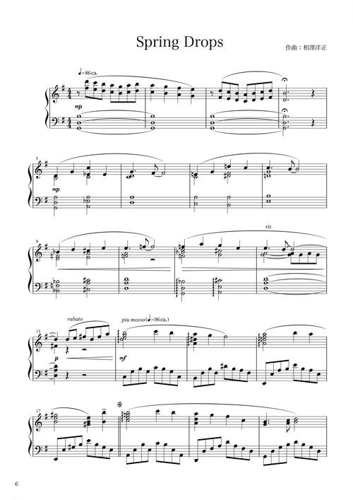 ピアノソロ曲「Spring Drops」