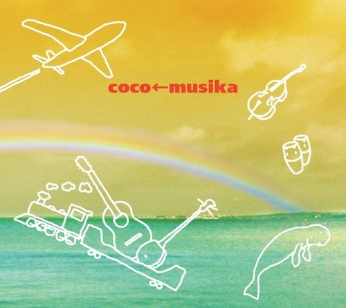coco←musika Ⅲ