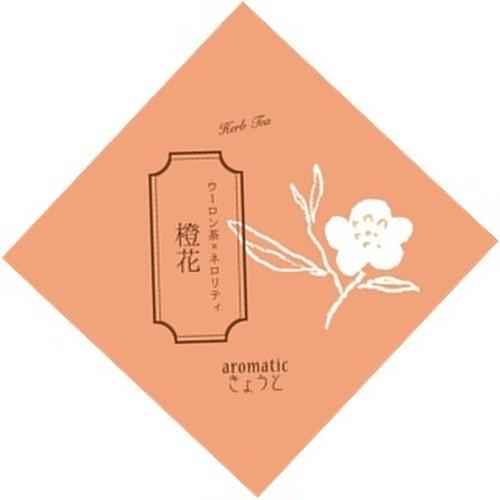 橙花(とうか)