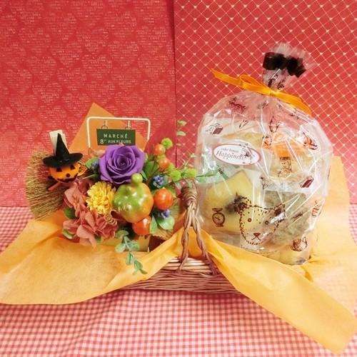 実りの秋をイメージしたプリザーブドフラワーアレンジとカボチャや栗などを使った秋の焼き菓子のギフトセット