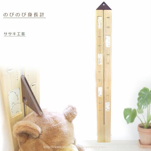 [旭川クラフト] のびのび身長計(40cm~160cm)/ササキ工芸  木製(桐、ウォールナット)、フォトフレーム付で成長が思い出と共に刻めます。 壁掛けでインテリアにもおしゃれでかわいいシンプルデザイン。 出産・入園・入学祝、誕生日プレゼント、幼稚園等へのギフトにも ♪