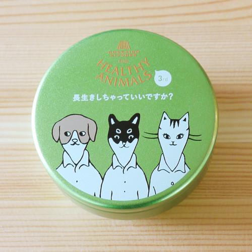 3周年限定 おやつ缶(グリーン)