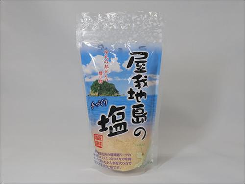 屋我地島の塩250g