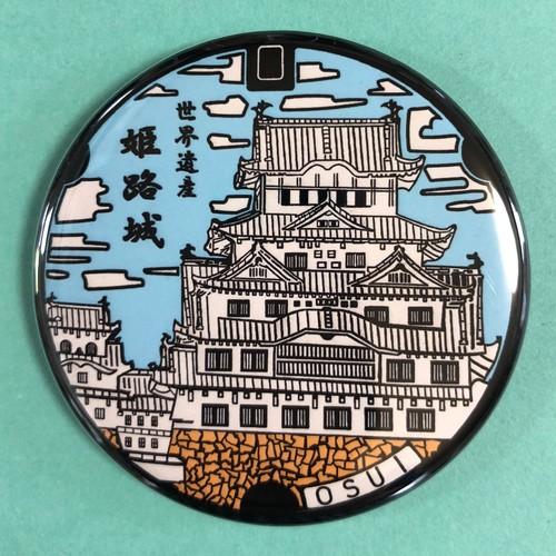 マンホール【マグネット】兵庫県 姫路市 姫路城