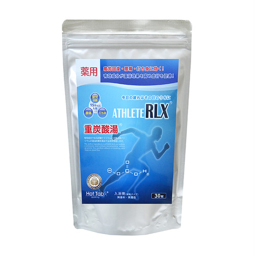 薬用ATHLETE RLX~アスリートリラックス~≪医薬部外品≫ 30錠