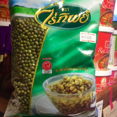 緑豆 (皮付き) green mung bean ถั่วเขียว 500g