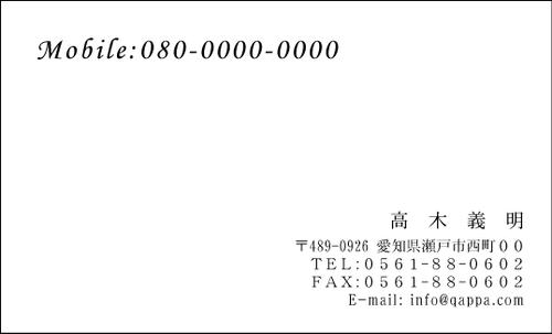 モノクロ名刺1033  100枚