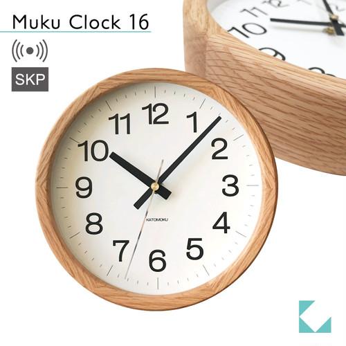 KATOMOKU muku clock 16 オーク km-108ORRCS SKP電波時計