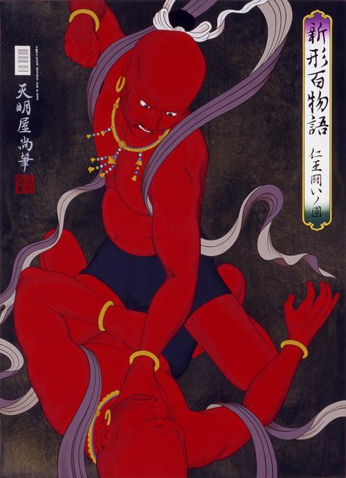天明屋尚 版画作品 「新形百物語 仁王闘いノ図ed. /50」