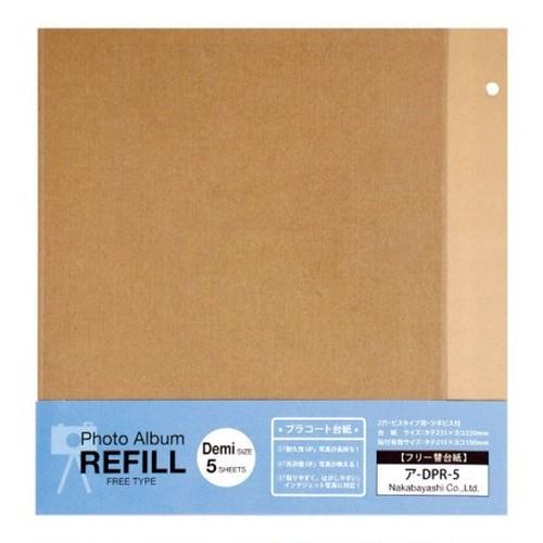 【Terracotta】 /フリー替台紙/デミ ア-DPR-5-KR (5枚組)【35446】