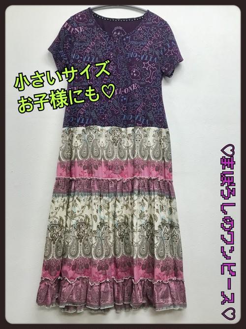VITA-ONE♡まぼろしのワンピース