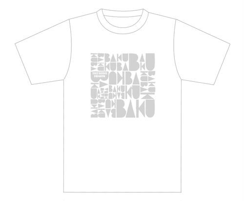 BAKUBAKU Tシャツ WHITE