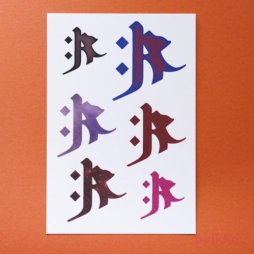 梵字5 サク タトゥーシール
