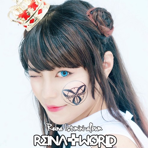 Reina 1st.ミニアルバム