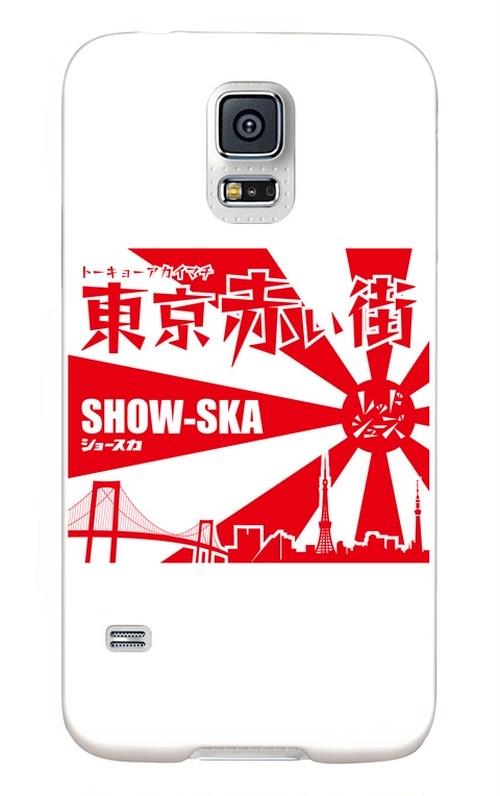 Galaxy S5 ケース:東京赤い街