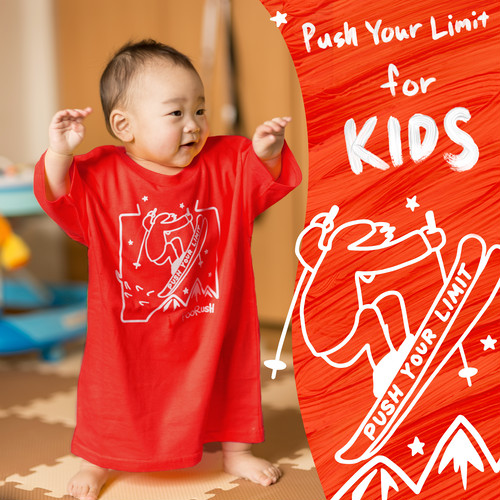 Push Your Limit T <KIDS>