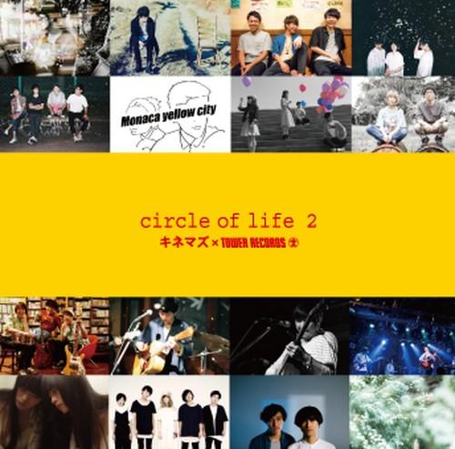 """CD V.A.""""circle of life 2"""""""